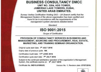 حصول شركة الفريدللإدارةوالأعمالالاستشارية(ALFRED MBC) للإدارة والأعمال الاستشارية على شهادةISO 9001:2015