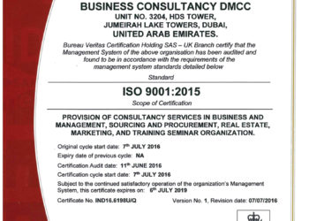 ALFRED MBC ACHIEVED ITS ISO 9001:2015 CERTIFICATION